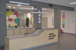 Design and delivery of lighting equipment. KSCA Kiev. A school that teaches you to think!